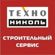 Приглашаем на работу в Торговую сеть ТехноНИКОЛЬ!!!