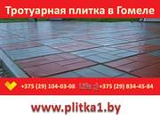 Тротуарная плитка 8 кирпичей в Гомеле заказать купить укладка - foto 1