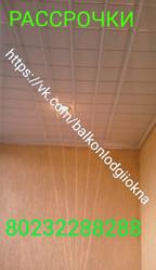 Обшивка балконов ,  лоджий в Гомеле и районе ,  есть рассрочки .  - foto 8