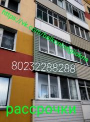 Обшивка балконов ,  лоджий в Гомеле и районе ,  есть рассрочки .  - foto 20
