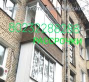 Обшивка балконов ,  лоджий в Гомеле и районе ,  есть рассрочки .  - foto 23