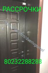 Двери входные для улицы в Гомеле и районе купить ,  есть рассрочки . - foto 3