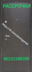 Двери входные для улицы в Гомеле и районе купить ,  есть рассрочки . - foto 6
