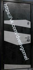 Двери входные в Гомеле в рассрочку 0% есть и опт по Беларуси . - foto 4