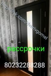 Двери межкомнатные в Гомеле ,  есть рассрочки - foto 1