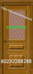 Двери межкомнатные в Гомеле ,  есть рассрочки - foto 4