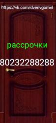 Двери межкомнатные в Гомеле ,  есть рассрочки - foto 7