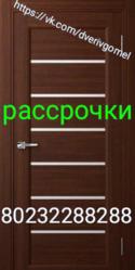 Двери межкомнатные в Гомеле ,  есть рассрочки - foto 9