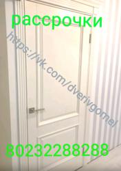 Двери межкомнатные в Гомеле ,  есть рассрочки - foto 17
