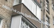 Обшивка балконов ,  лоджий в Гомеле и районе ,  есть рассрочки .  - foto 5